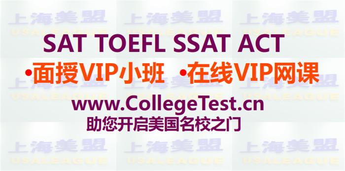 天津武警医学院地址_上海SAT托福ACT雅思培训美盟教育